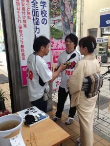 ミューFM取材